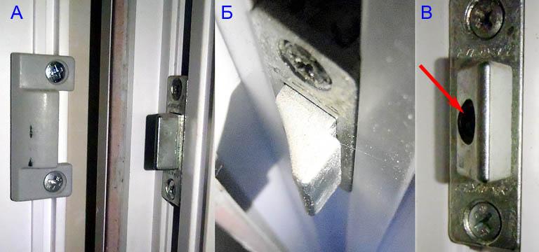 Устройство и орган регулировки прижимного зуба металлопластиковой двери